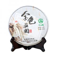 2013年冰中岛 金色庄园 生茶 400克/饼