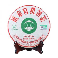2018年八角亭 班章有机饼茶 生茶 357克/饼
