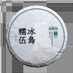 2017年吉普号 冰岛糯伍 生茶 200克/饼