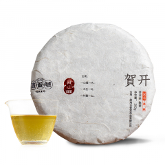 2017年吉普号 藏山600·贺开 生茶 200克/饼