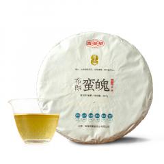 2017年吉普号 潜山300·布朗蛮魄 生茶 357克/饼