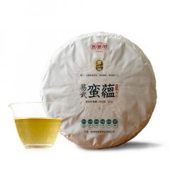 2017年吉普号 潜山300·易武蛮蕴 生茶 357克/饼