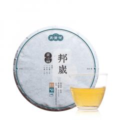 2018年吉普号 藏山600·邦崴 生茶 200克/饼 单饼