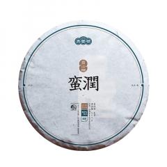 2018年吉普号 潜山300·蛮润 生茶 357克/饼