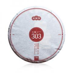 2018年吉普号 元熟303 熟茶 357克/饼