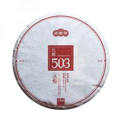 2018年吉普号 元熟503 熟茶 357克/饼