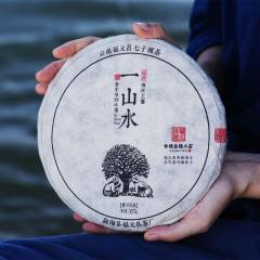 2018年福元昌 一山水勐宋纯料 熟茶 357克/饼