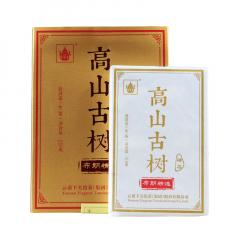 2018年下关南诏牌 高山古树砖茶(布朗金砖) 生茶 250克/盒