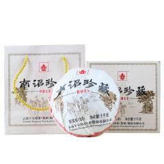 2016年下关 南诏珍藏(特制沱茶) 生茶 1000克/盒