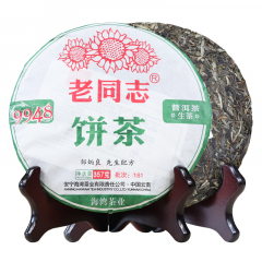 2018年老同志 9948 生茶 357克/饼
