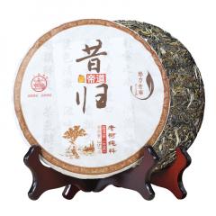 2018年八角亭 魅力老寨·帝道昔归 生茶 357克/饼
