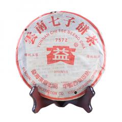2005年大益 7572 (红大益)熟茶 357克/饼