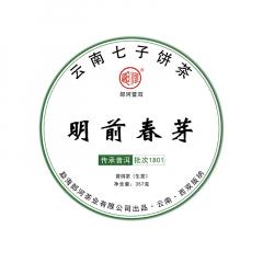 2018年郎河 传承系列·明前春芽 生茶 357克/饼