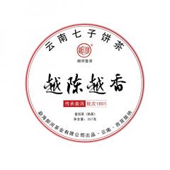 2018年郎河 传承系列·越陈越香 熟茶 357克/饼 单片