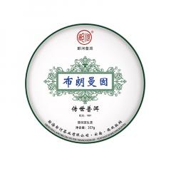 2018年郎河 传世系列·布朗曼囡 生茶 357克/饼