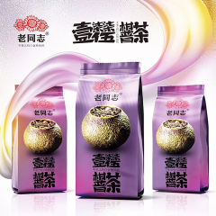 2018年老同志 壹柒柒伍1775 小青柑 (柑普茶) 熟茶  紫袋装 200克