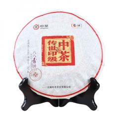 2018年中茶 传世印级八八青饼(88青饼)国内版 生茶 357克/饼