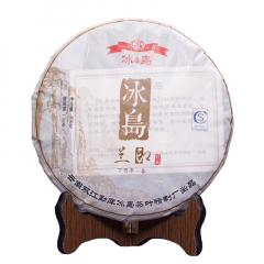 2017年冰中岛 兰印 生茶 400克/饼