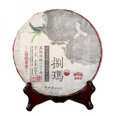 2018年老同志 名山系列 南糯山捌玛 生茶 500克/饼