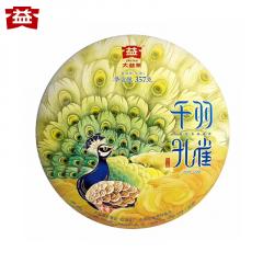 2018年大益 千羽孔雀 1801批 生茶 357克/饼