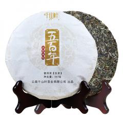 [春茶][评测]2017年千山叶 五百年古树纯料 生茶 357克/饼 单片