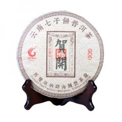 2015年国艳 贺开 熟茶 357克/饼
