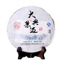 2016年八角亭 大典景迈 (铁饼) 生茶 357克/饼 单片