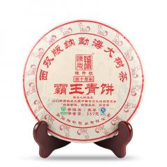 2018年陈升号 霸王青饼 生茶 357克/饼