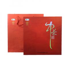 中茶空礼盒 高档礼盒 精装通版单饼礼盒 送礼礼品盒