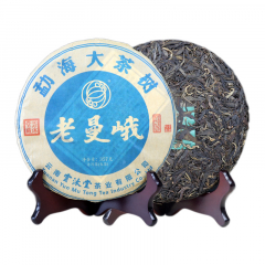 2012年云沐堂 老曼峨勐海大茶树 生茶  357克/饼