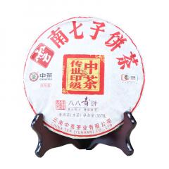 2018年中茶 传世印级八八青饼(88青饼)国际版 生茶 357克/饼