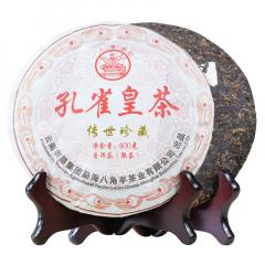 2016年八角亭 传世珍藏·孔雀皇茶 熟茶 400克/饼