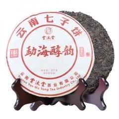 2018年云沐堂 勐海醇韵(17年前熟茶) 熟茶 357克/饼