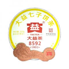 2018年大益 8592 1801批 熟茶 357克/饼
