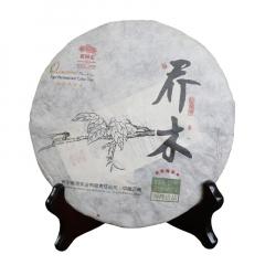 2013年老同志 五星乔木 生茶 357克/饼