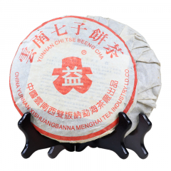 2001年大益 繁体云7572 熟茶 357克/饼