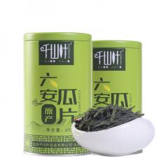 千山叶 六安原产瓜片 绿茶 65克/罐 2罐