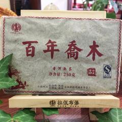 2015年拉佤布傣 百年乔木 熟茶 250克/砖