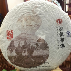 2017年拉佤布傣 大富赛老树茶 生茶 357克/饼