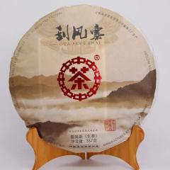 2018年中茶 刮风寨(易武大树) 生茶 357克/饼