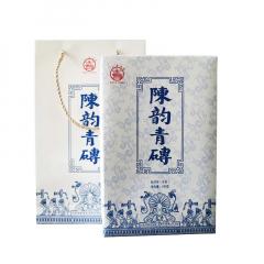 2018年八角亭 陈韵青砖 生茶 1000克/砖