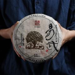 2015年福元昌 书法系列·易武弯弓 生茶 357克/饼