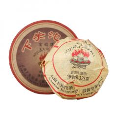 2018年下关 宝焰沱 生茶 125克/沱