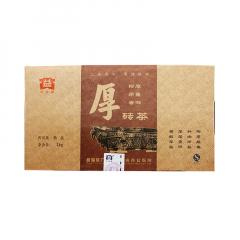 2006年大益 厚砖茶 熟茶 2000克/砖