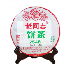 2018年老同志 7548 181批 生茶 357克/饼