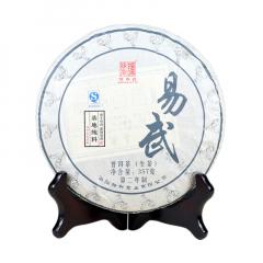 2017年陈升号 陈升易武 生茶 357克/饼