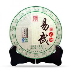 2018年陈升号 陈升易武 生茶 357克/饼