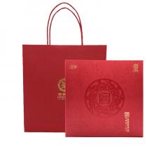 中茶空礼盒 单饼通版红色礼盒 送礼礼品盒