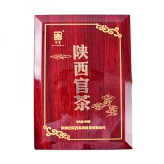 2014年百富茯茶 陕西官茶 礼盒装 黑茶 900克/盒