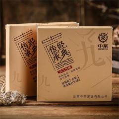 2018年中茶 经典传承九二方砖(92方砖) 生茶 方格茶 125克/砖
